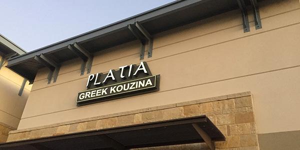 Staff reporter Catie Reeves reviews Greek restaurant Platia.