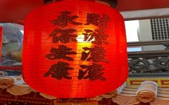 As Lunar New Year celebrations come to an end, the Lantern Festival closes out the celebrations. The lantern reads