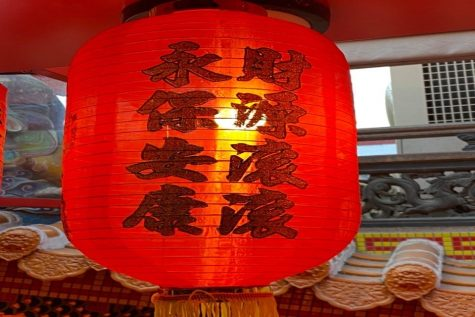"As Lunar New Year celebrations come to an end, the Lantern Festival closes out the celebrations. The lantern reads ""wishing for fortune, happiness, and wellbeing"" which encompasses the purpose of the festival."