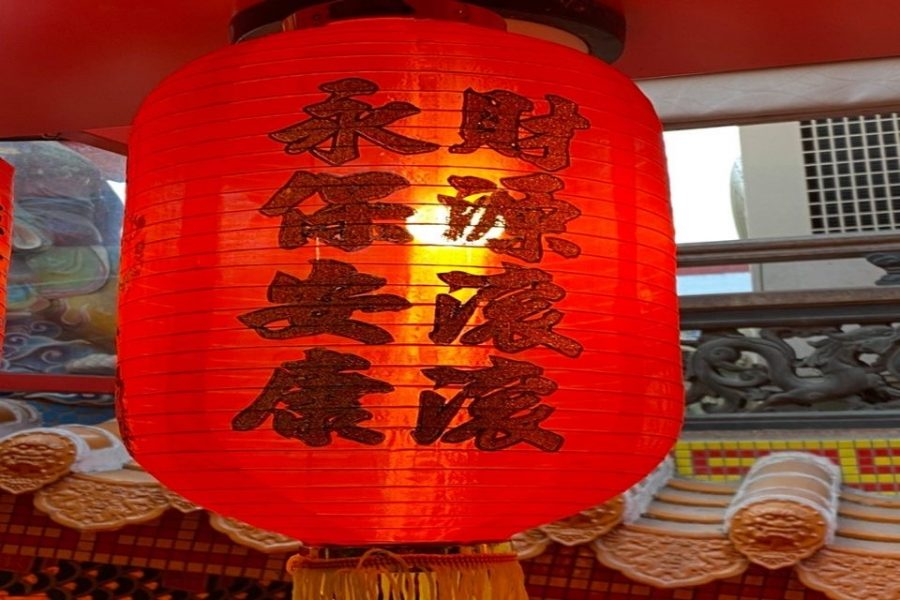 As Lunar New Year celebrations come to an end, the Lantern Festival closes out the celebrations. The lantern reads wishing for fortune, happiness, and wellbeing which encompasses the purpose of the festival.